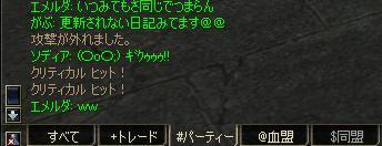 e0032005_3321112.jpg