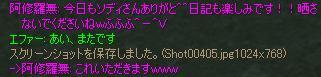 e0032005_42656.jpg