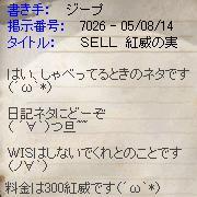c0036364_11353739.jpg