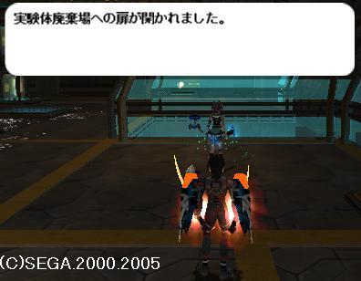 c0061739_674942.jpg