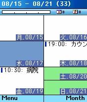 c0032367_178396.jpg