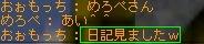 e0032403_109035.jpg
