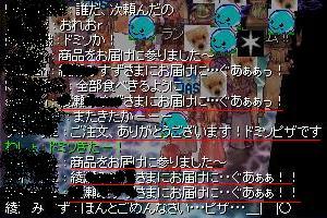e0043609_2322531.jpg