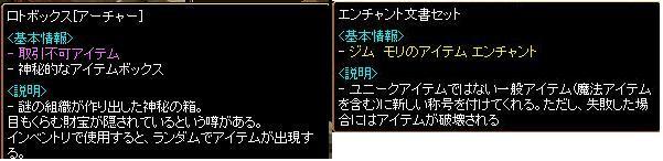 c0075513_17534773.jpg