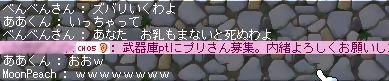 e0007431_326950.jpg