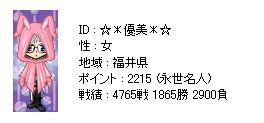 c0011808_19351964.jpg
