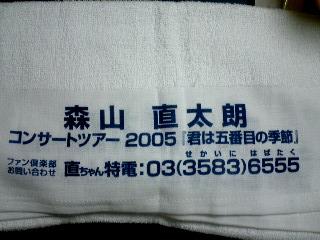 e0038635_2365989.jpg