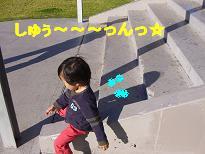 e0012343_0382971.jpg
