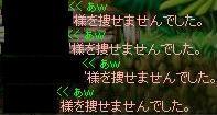 e0039780_7533641.jpg