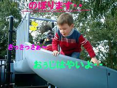 e0012343_0331660.jpg