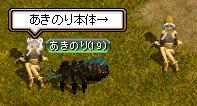 e0012067_11111049.jpg