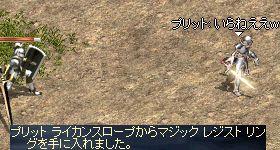 a0027896_231115.jpg