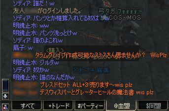 e0032005_5355551.jpg