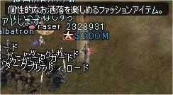 c0036411_10475453.jpg