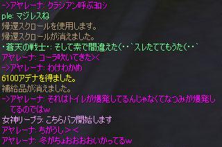 c0069512_1219562.jpg