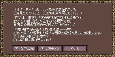 c0069320_1029497.jpg