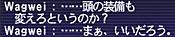 a0007523_12504517.jpg