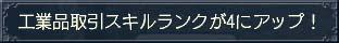 c0073431_2221189.jpg