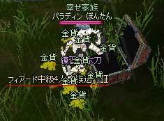 c0027063_1914052.jpg