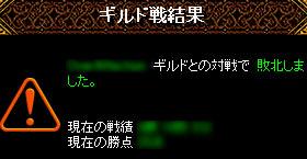 e0012067_13533534.jpg
