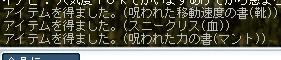 e0022574_2014484.jpg