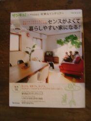 c0041745_1714884.jpg