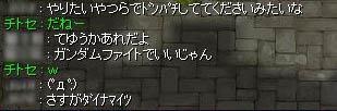 c0050051_196568.jpg