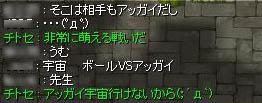 c0050051_1974380.jpg