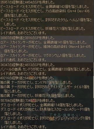 e0059153_17584997.jpg