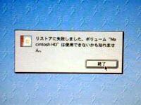 e0052525_11113111.jpg