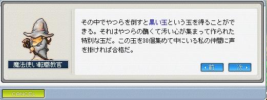 c0073113_12505821.jpg
