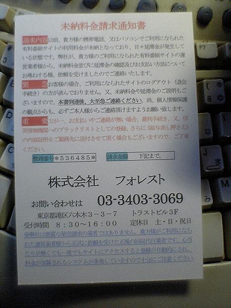 c0020921_1974119.jpg