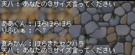 e0007431_2185067.jpg