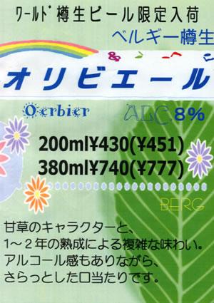 c0069047_16121059.jpg