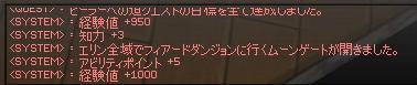e0047265_2515828.jpg