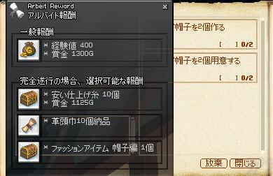 e0047265_3504996.jpg