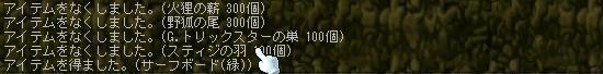 e0038366_19453473.jpg