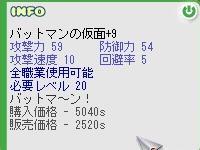 e0045282_114137.jpg