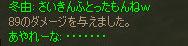 c0069512_111126.jpg