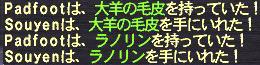 c0053152_20152484.jpg