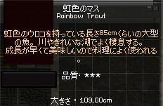 c0069320_034948.jpg
