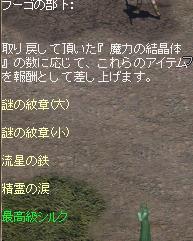 c0035735_17171530.jpg