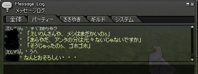 e0047265_13213781.jpg
