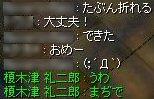 c0035483_2132310.jpg