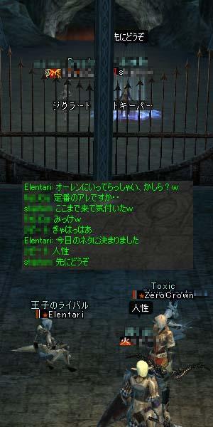 c0012810_044578.jpg