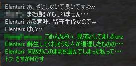 c0012810_045885.jpg