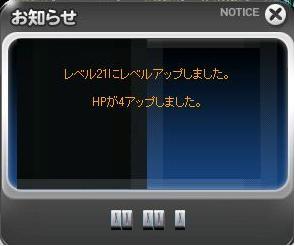 c0013211_20111345.jpg