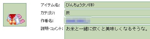 e0018737_22302974.jpg