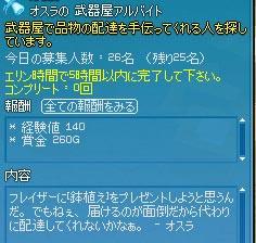 c0042449_647614.jpg