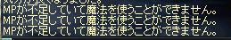 e0033356_232458.jpg